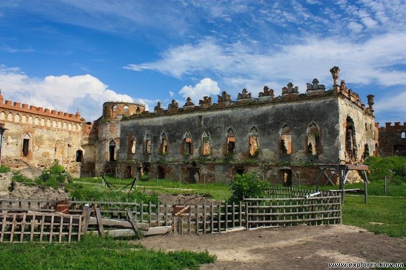Развалины дворца