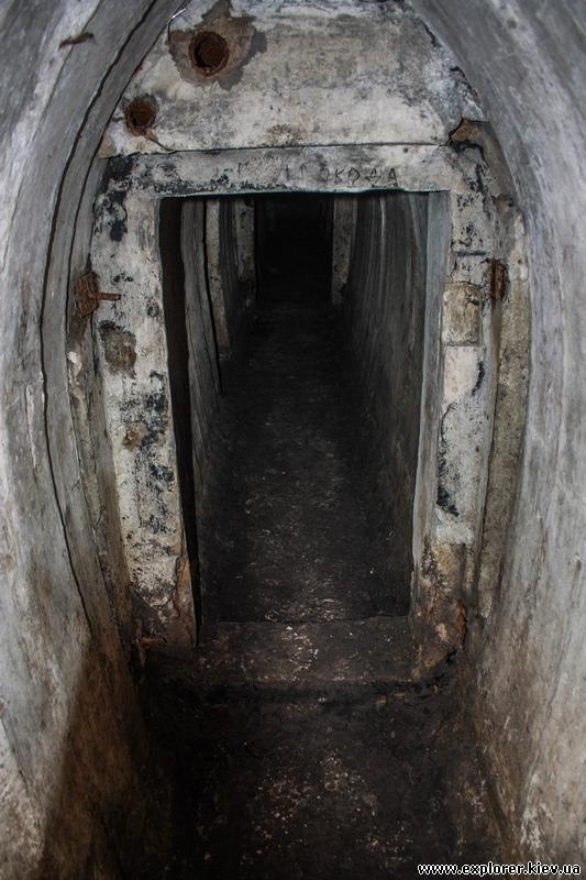 Проход в туннель