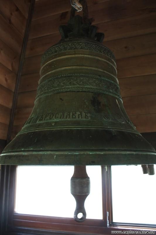 Колокол в башне замка