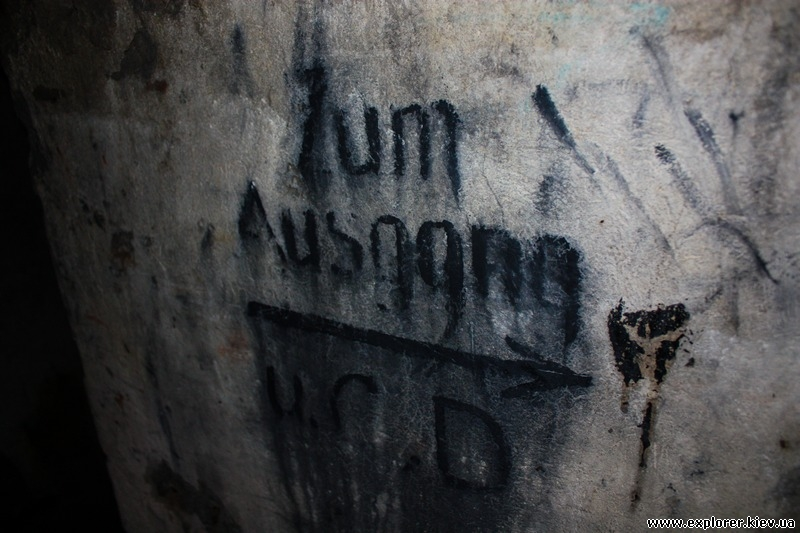 Немецкая надпись