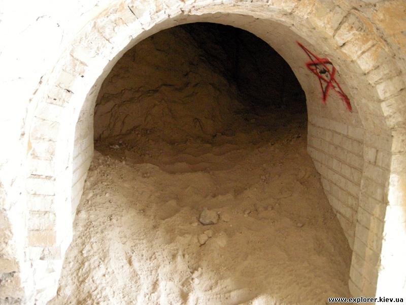 Боковой тоннель