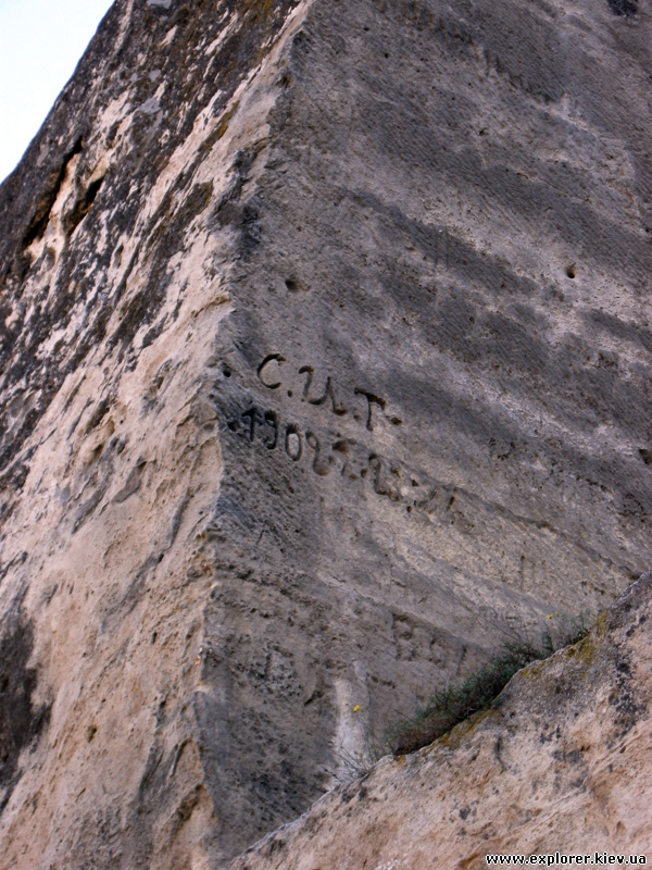 Дата высеченная на скале
