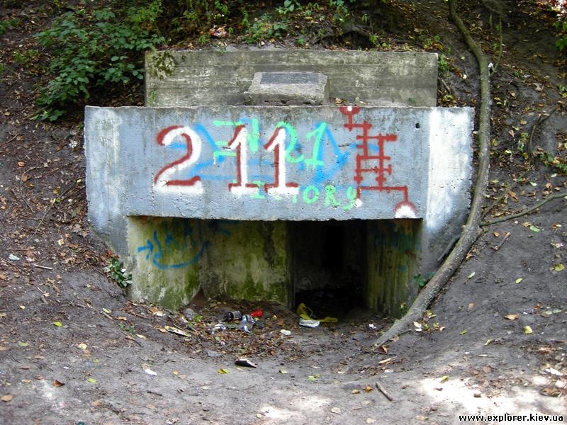 ДОТ №211