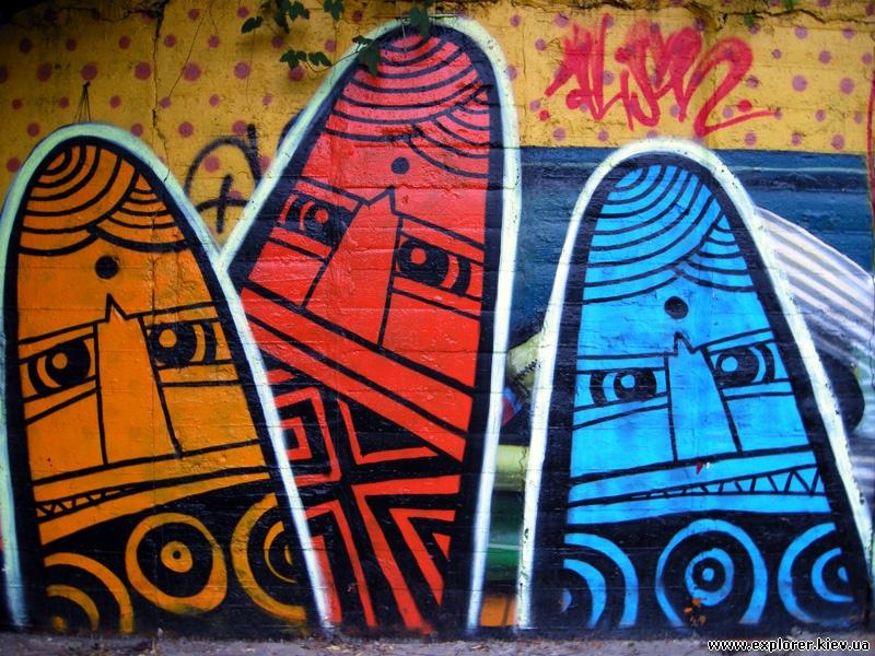 Граффити Лыбеди