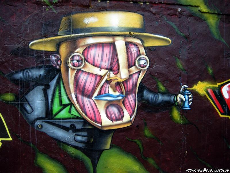 Граффити на Лыбиди