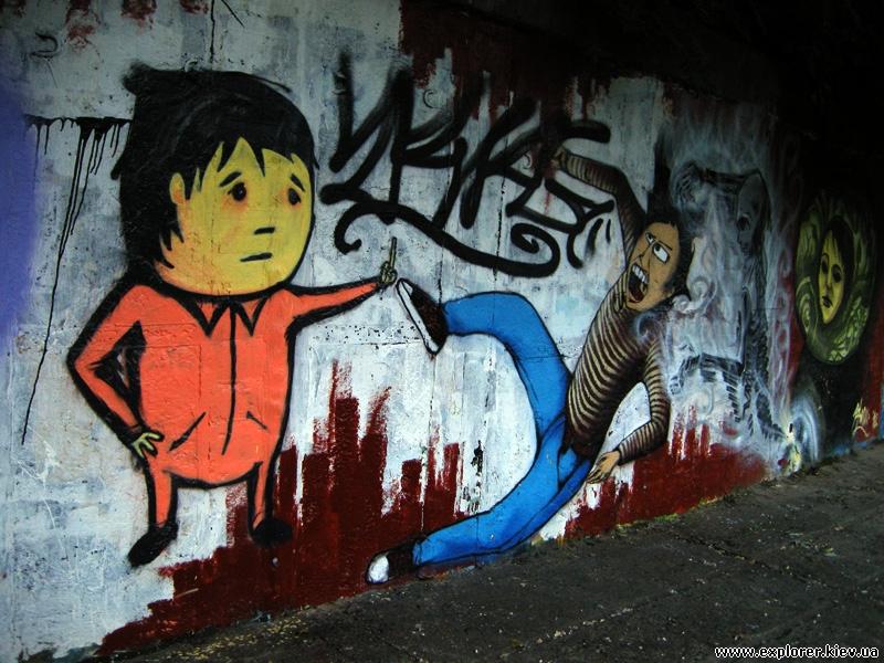 Граффити на реке Лыбидь