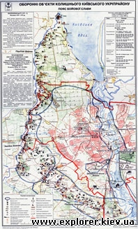 Карта Киевского Укреп Района (КИР)