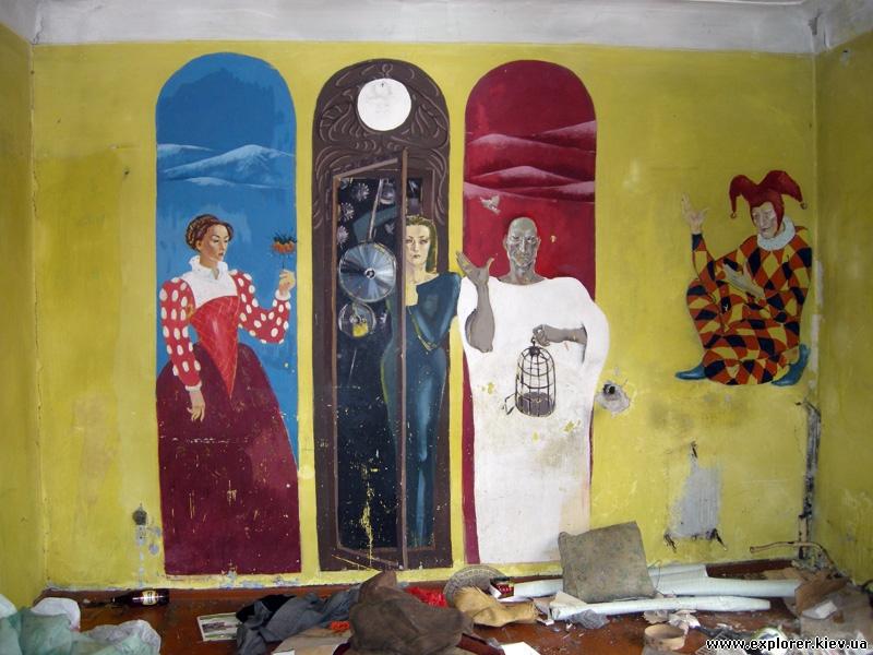 Росписи на стенах