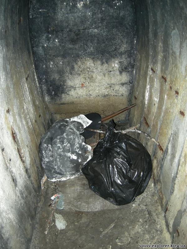 Странный мусор