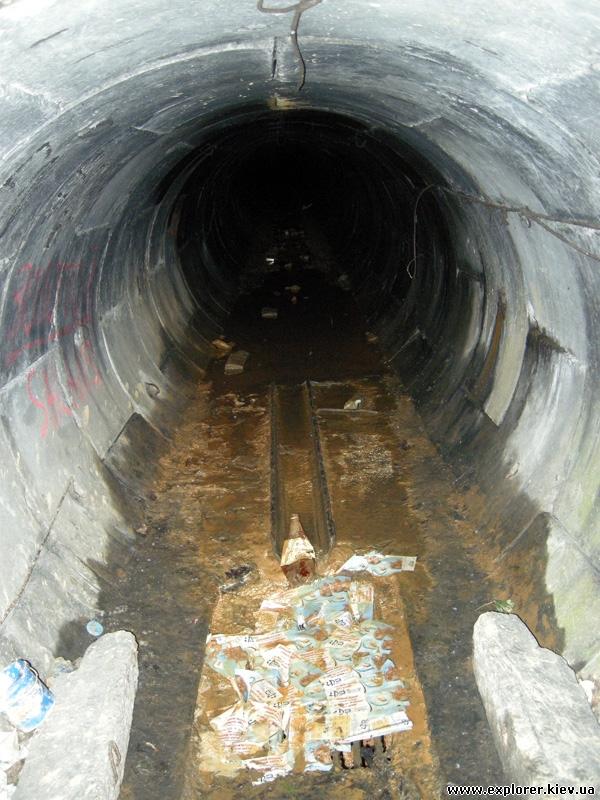 Туннель дренажки