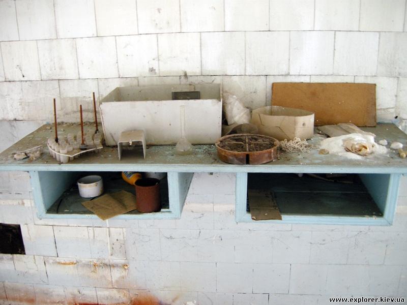 Химический стол