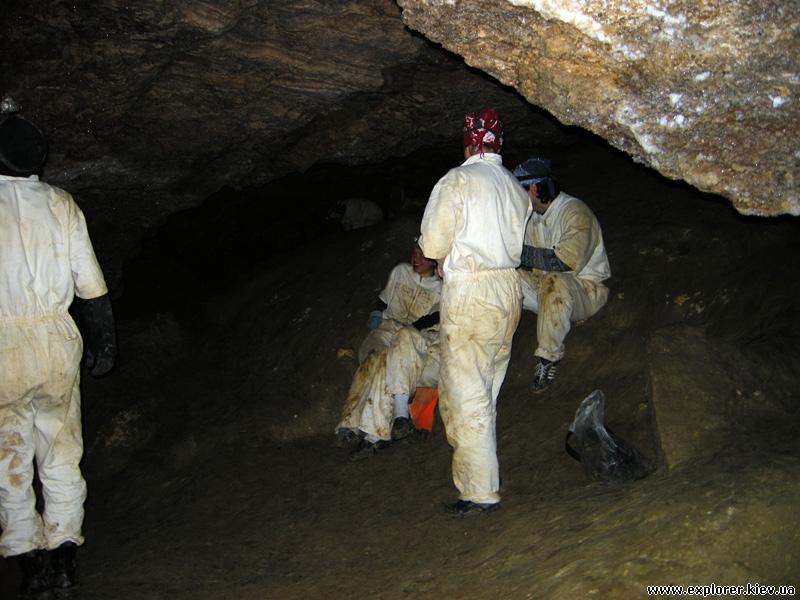 Зал пещеры Атлантида