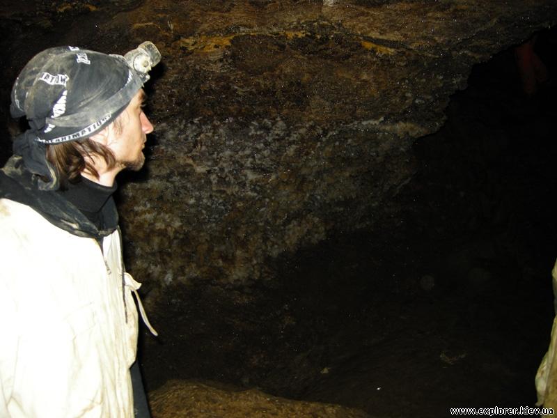 Зал пещеры